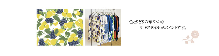 garment little 01