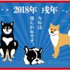 2018inudoshi-pop